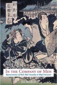 Cartographies of desire male-male sexuality in japanese discourse