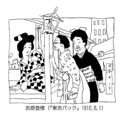 Femmes nue sous un tailleur